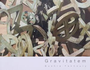 Gravitatem Book Cover 2017