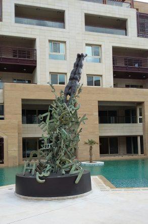 """Phoenician Rhapsody"" (7 meters tall) Kempinski Summerland Hotel Beirut"