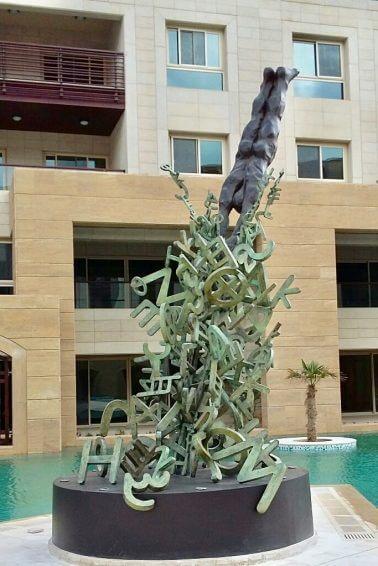 Phoenician-Rhapsody-7-meters-tall-Kempinski-Summerland-Hotel-Beirut